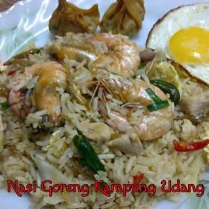 resepi masak nasi goreng kampung udang simple mudah ringkas memikat