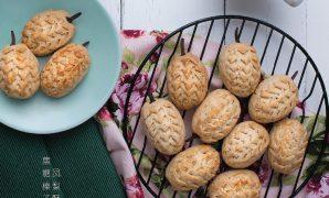 resepi tart nenas kacang karamel step by step mudah sedap
